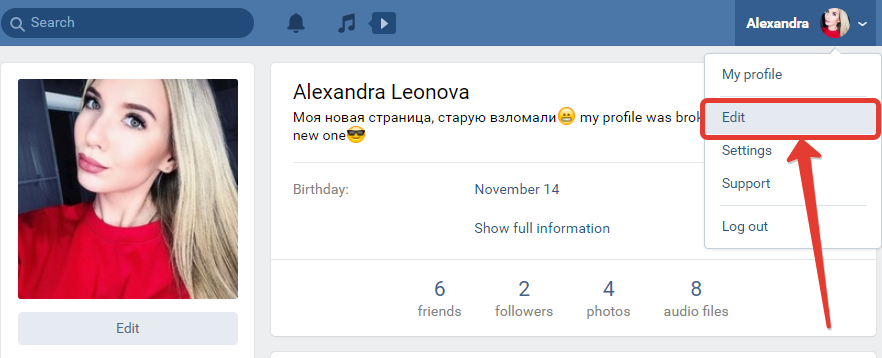 How to link your Vkontakte (VK) and Instagram, Twitter or Facebook accounts