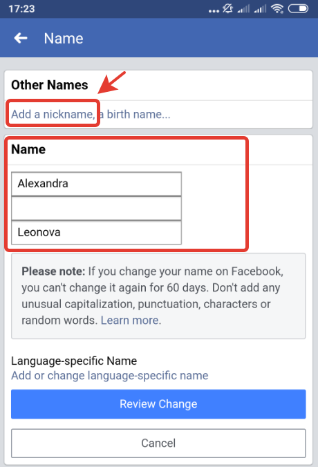 How to change your name in Facebook app on Android