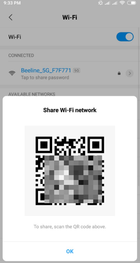 How to view WiFi password on Android without root (Xiomi)