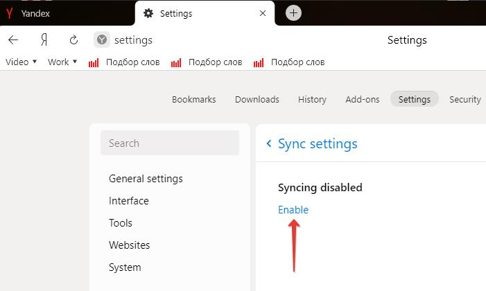 Enable Sync settings in Yandex browser