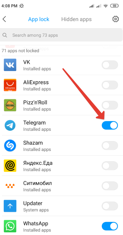 How to lock apps on Xiomi phones