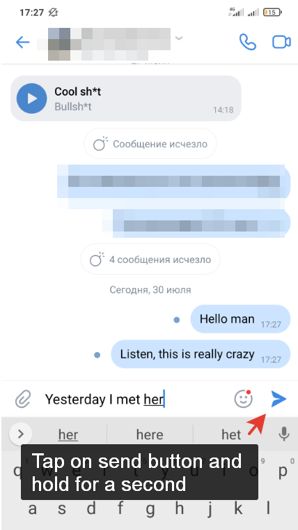 How to send disappearing messages in VK app (Vkontakte)